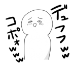 f:id:m-fumifumi:20170521062555p:plain