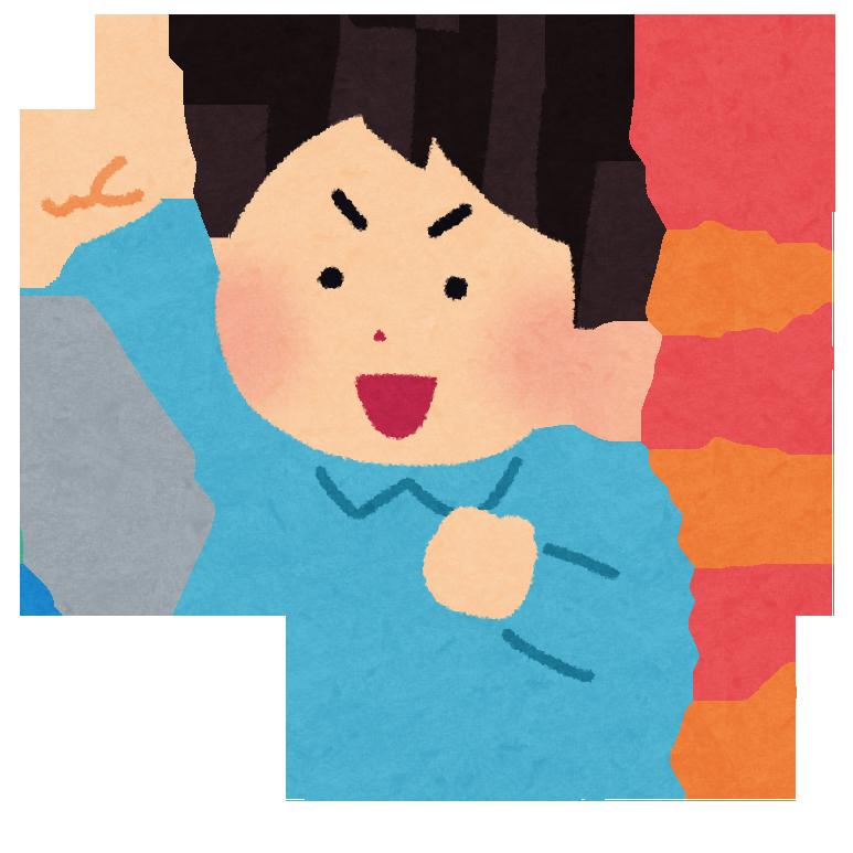 f:id:m-fumifumi:20170601141603p:plain