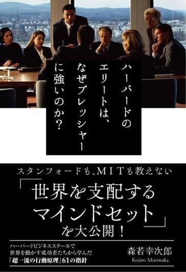 f:id:m-fumifumi:20170622164831j:plain