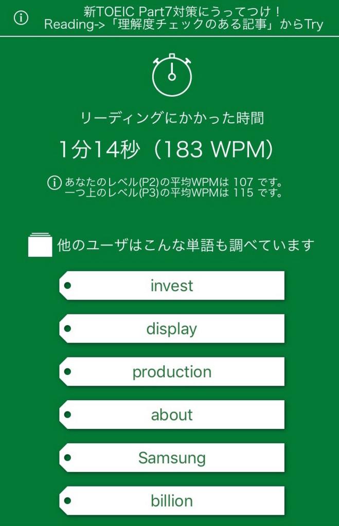 f:id:m-fumifumi:20170728022338j:plain