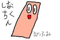 f:id:m-fumifumi:20170820055835p:plain