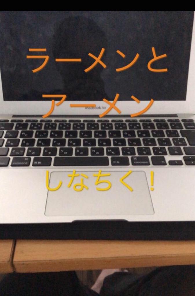 f:id:m-fumifumi:20170826142057j:plain