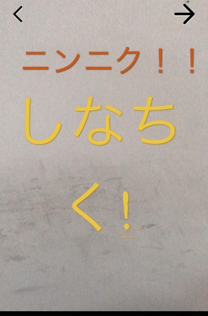 f:id:m-fumifumi:20170826142124j:plain