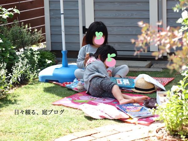 f:id:m-garden-life:20160505173424j:plain