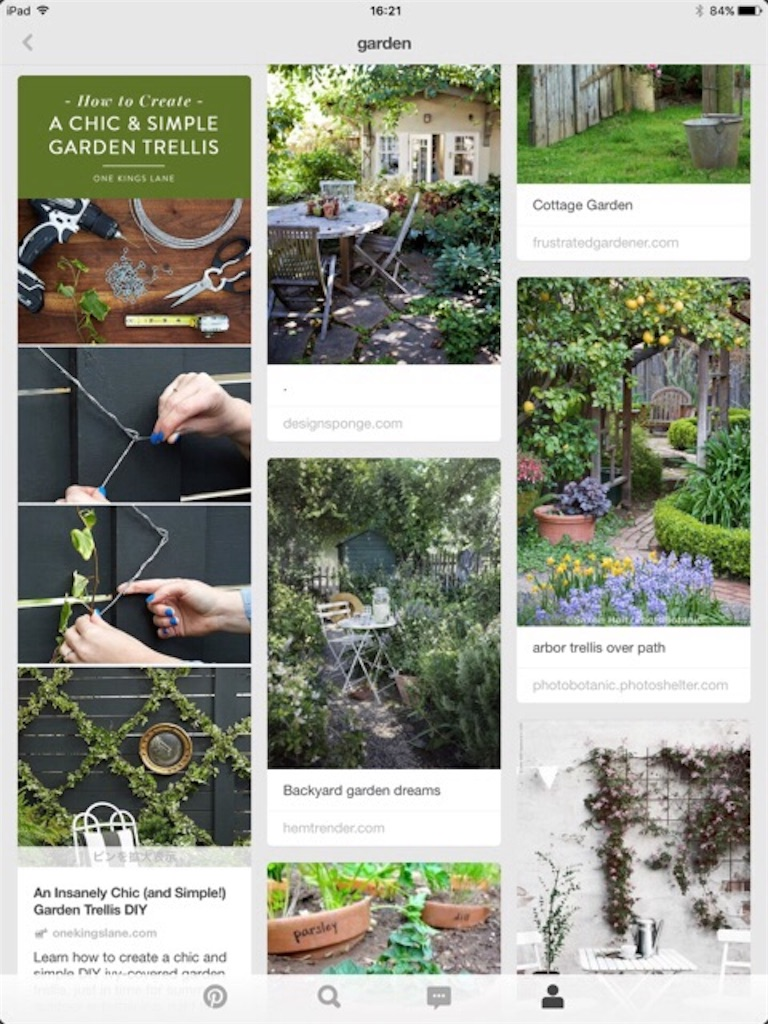 f:id:m-garden-life:20161009162411j:image