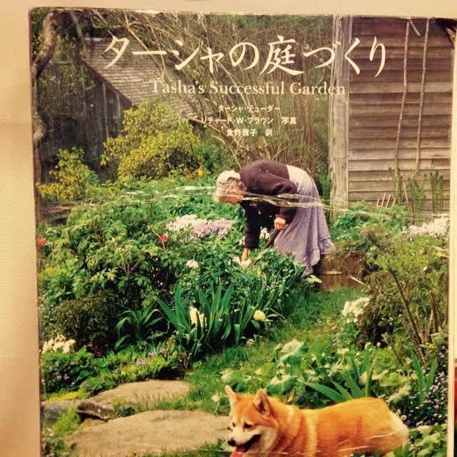 f:id:m-garden-life:20161130080731j:plain