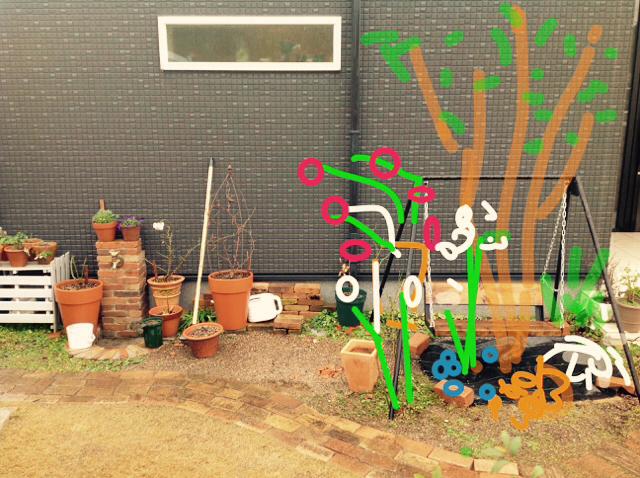 f:id:m-garden-life:20170111093419j:plain
