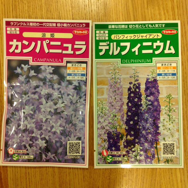 f:id:m-garden-life:20170126172608j:plain