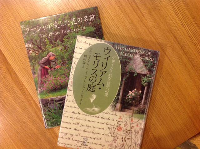 f:id:m-garden-life:20170309185744j:plain