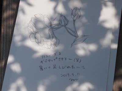f:id:m-garden-life:20170511112414j:plain