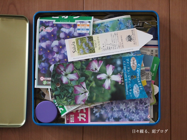 f:id:m-garden-life:20170529170735j:plain