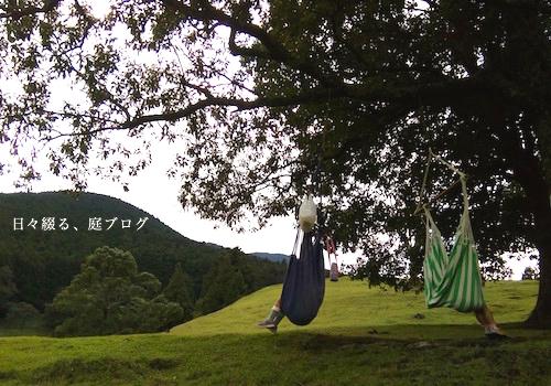 f:id:m-garden-life:20171008173021j:plain