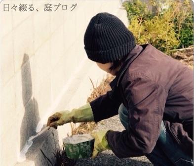 f:id:m-garden-life:20180104202240j:plain