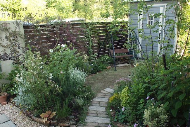 f:id:m-garden-life:20180503173026j:plain