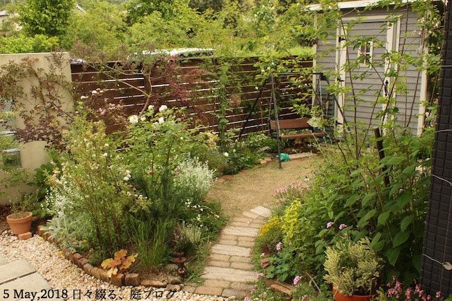 f:id:m-garden-life:20180909110908j:plain