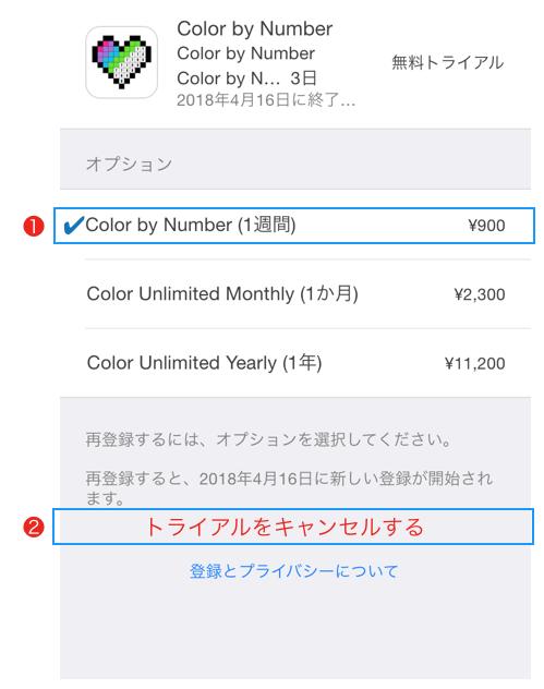 f:id:m-golxy:20180415122625p:plain