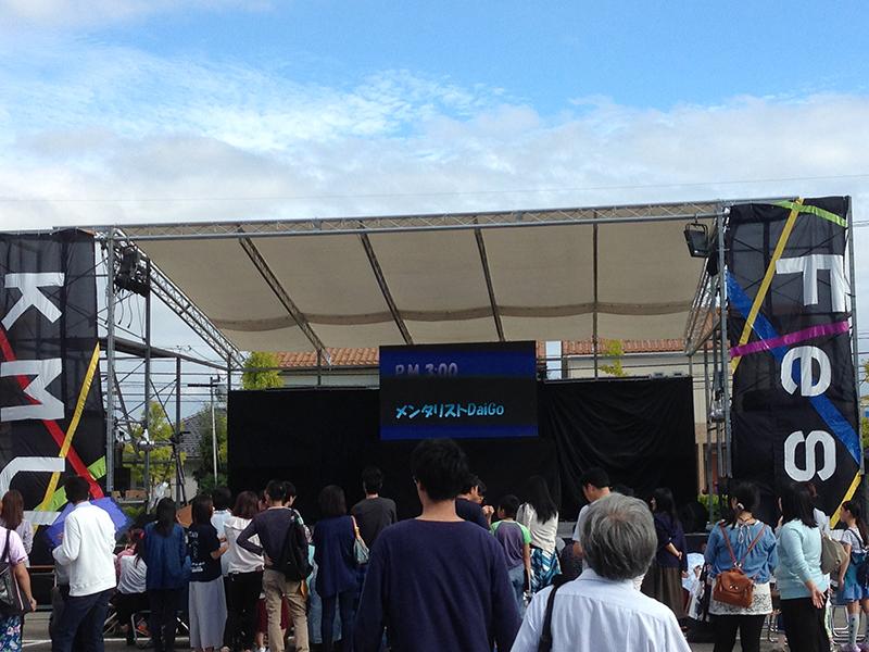 メンタリストDaiGo スペシャルステージ