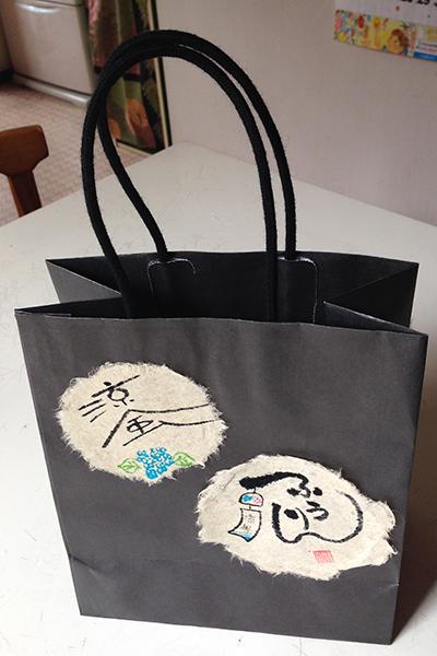 筆あそび・紙バッグ