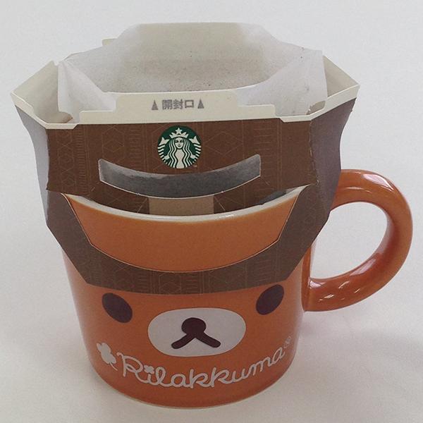 スターバックス・ドリップコーヒー