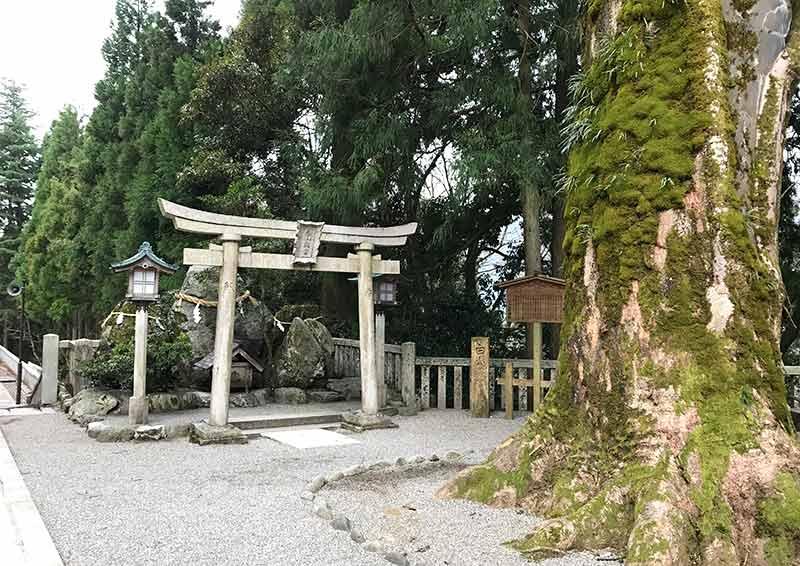 白山さん(白山比咩神社)「白山奥宮遥拝所」