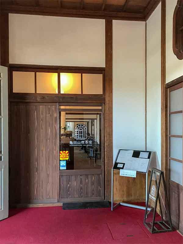 興雲閣(こううんかく)亀田山喫茶室