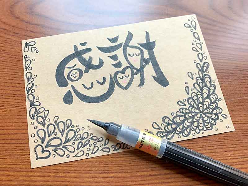 zentangle(ゼンタングル )と筆遊び