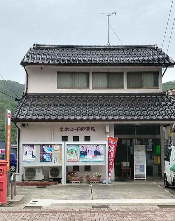 鳥取県境港・水木しげるロード