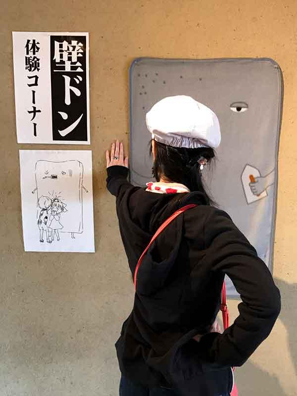 鳥取県境港水木しげるロード・ぬりかべ
