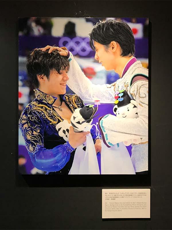 世界に羽ばたくアスリートの力〜スポーツ報道写真展2018〜