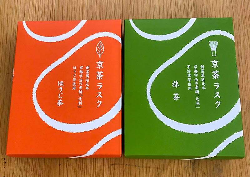 京都宇治総本家辻利・京茶ラスク(抹茶・ほうじ茶)