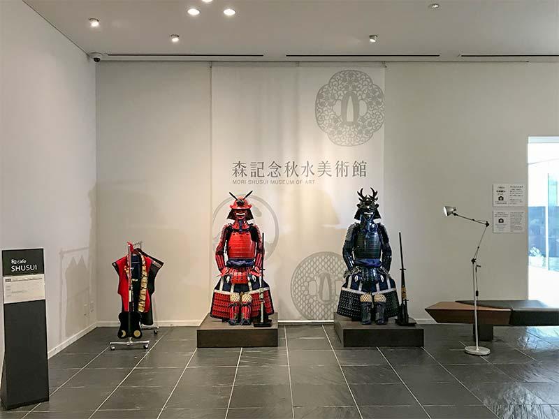 森記念秋水美術館「刀をめぐるダンディズム〜刀と拵展〜」