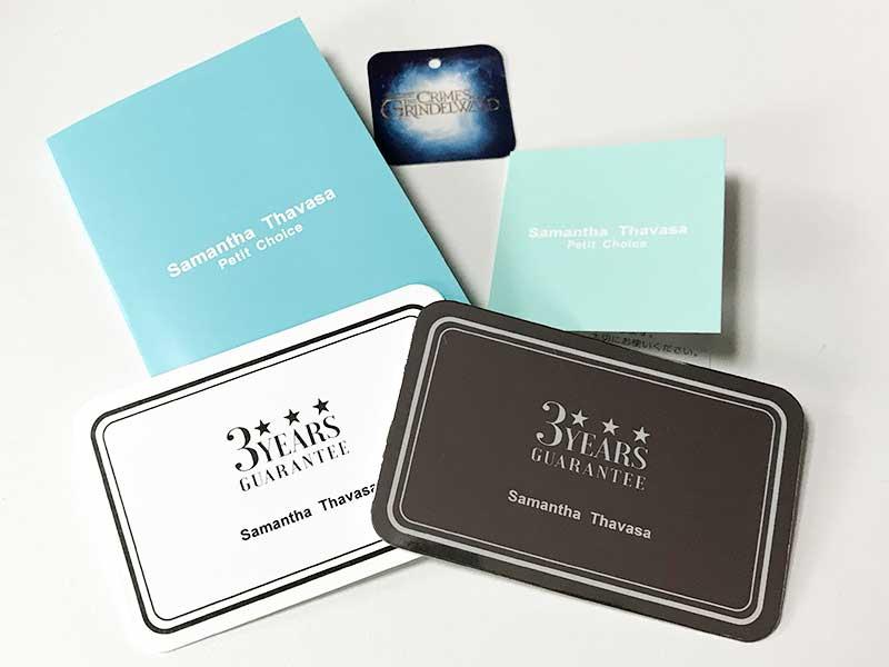Samantha Thavasa(サマンサタバサ)FANTASTIC BEASTS(ファンタスティックビースト)コラボ財布