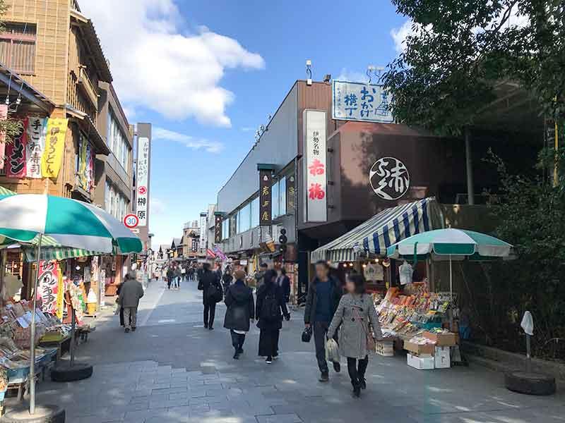伊勢詣で・赤福・おはらい町通り