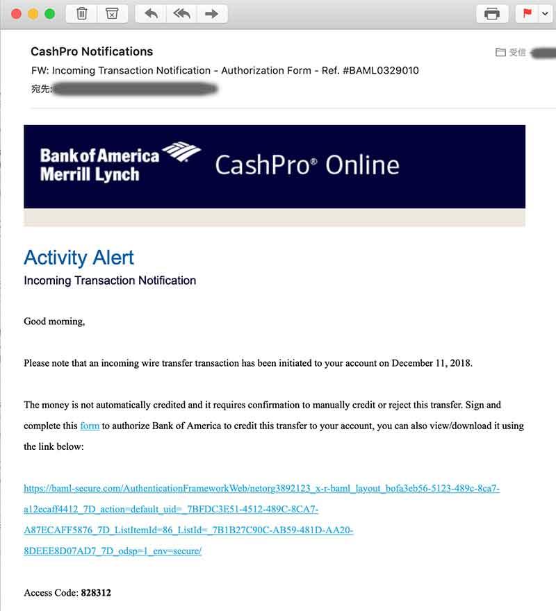 バンク・オブ・アメリカの詐欺メール