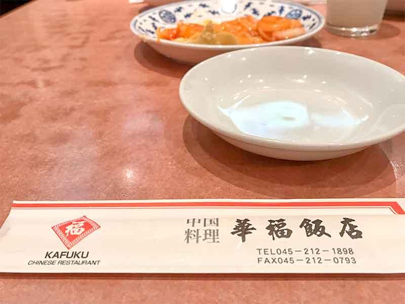 横浜中華街・食べ放題