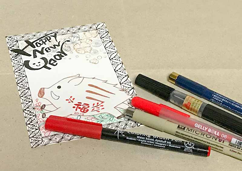 ゼンタングルと筆遊びで年賀状