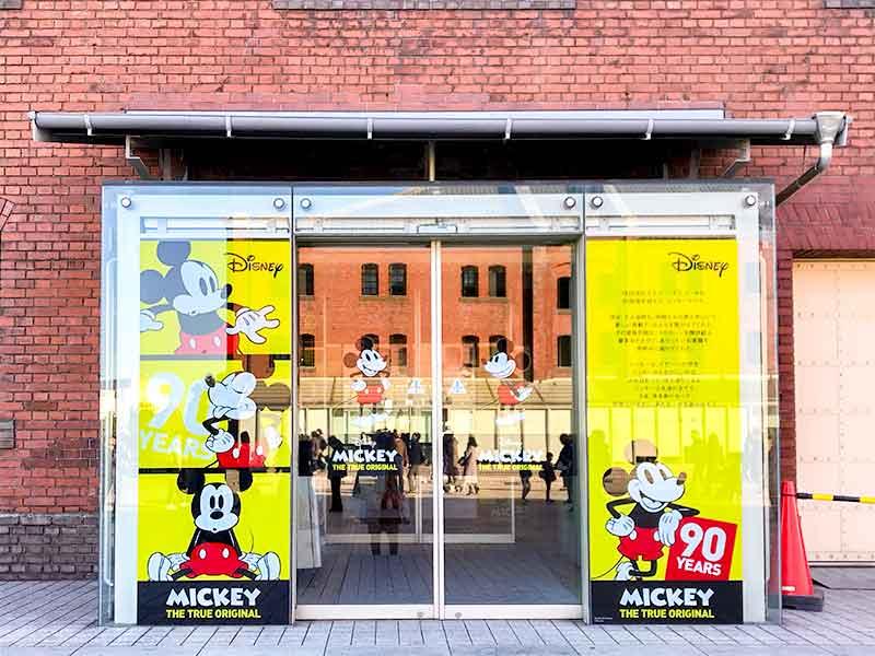 ウォルト・ディズニー・アーカイブス展 ~ミッキーマウスから続く、未来への物語~