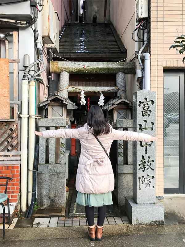 日本一小さい神社「富山中教院」