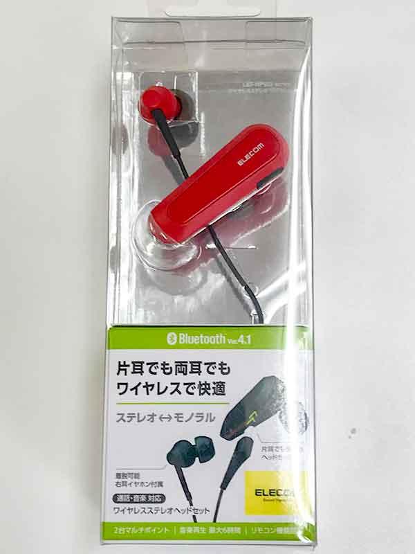 Bluetooth・ワイヤレスイヤホン