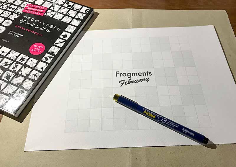 zentangle fragments february(ゼンタングル・フラグメント・フェブラリー)
