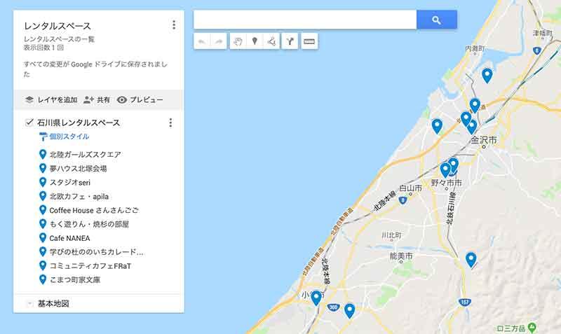 GoogleマップとGoogleスプレッドシートでGoogleマイマップを作る