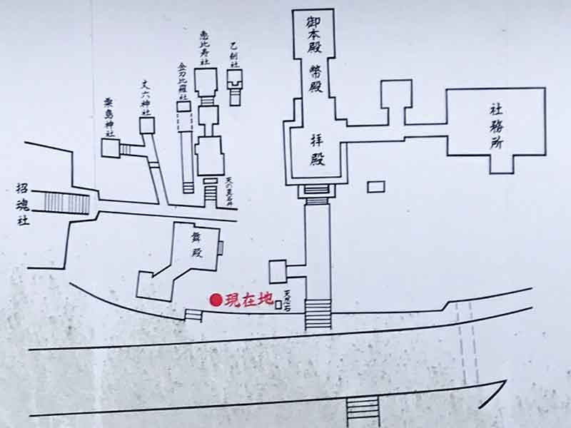 金運アップの神社・金劔宮