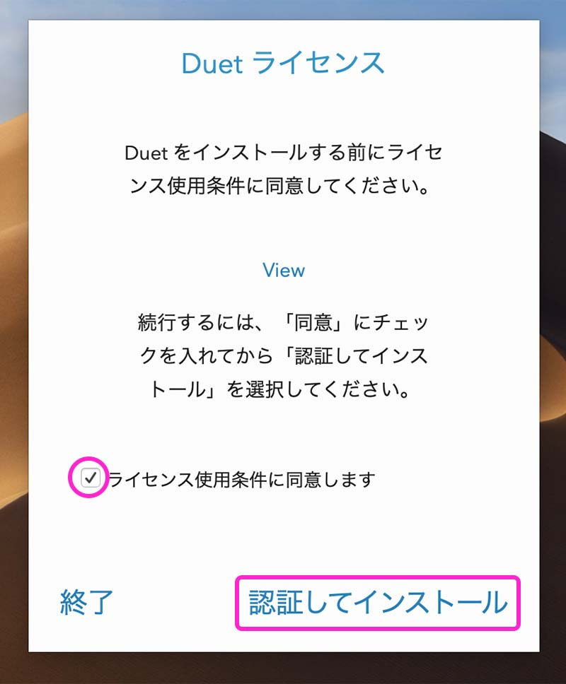 duet display(デュエットディスプレイ)ipadをサブディスプレイに使う