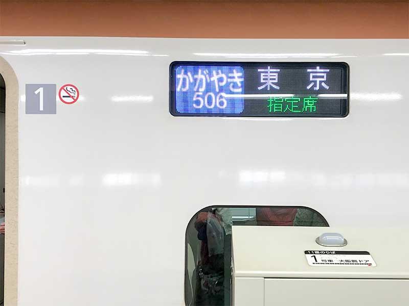金沢駅・北陸新幹線