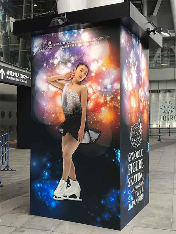 フィギュアスケート世界選手権大会2019@さいたまスーパーアリーナ・坂本花織