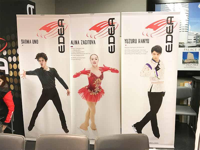 フィギュアスケート世界選手権大会2019@さいたまスーパーアリーナ・edea