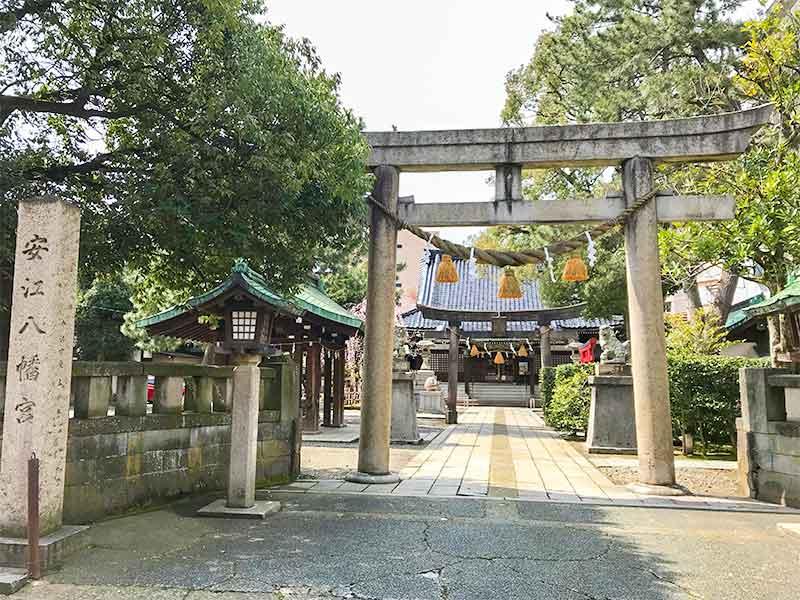 金沢五社・安江八幡宮