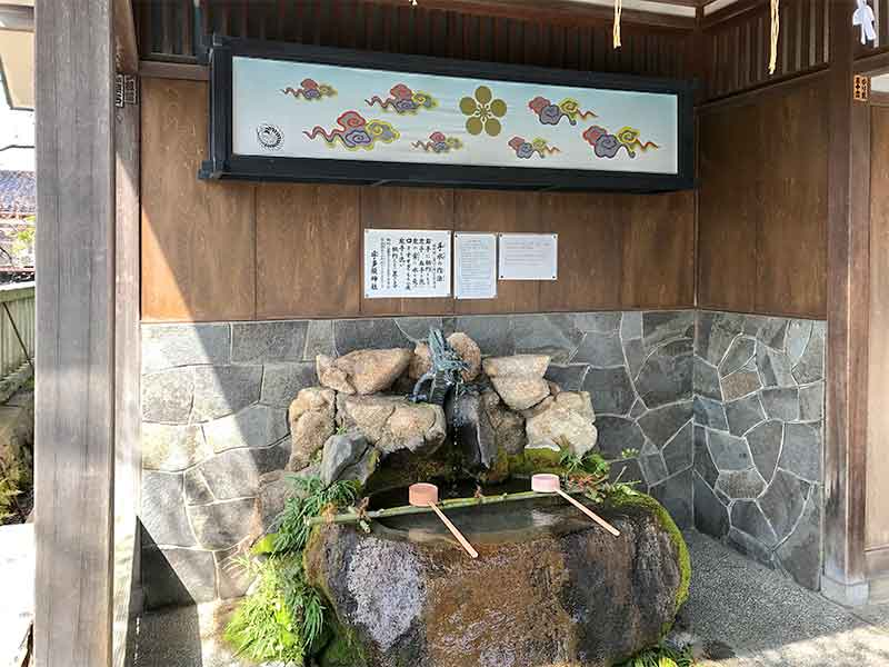 金沢5社・東茶屋街の宇多須神社
