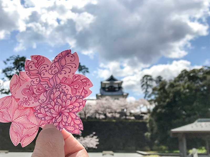 桜とゼンタングルと石川門