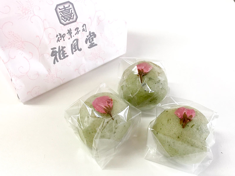 雅風堂・桜よもぎ饅頭